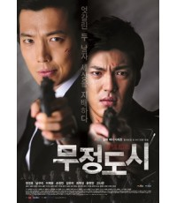 Heartless City 5 DVD ลดบิต ซับไทยจบ [จังคยองโฮ, นัมกยูริ]