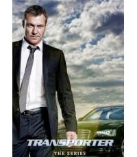 Transporter The Series : ทรานสปอร์ตเตอร์ คนระห่ำชนนรก 3 DVD [พากษ์ไทย+บรรยายไทย]