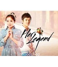 Her Legend 5 DVD ลดบิต ซับไทยจบ [คิมจองฮุน, ชเวจองวอน]