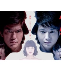Tada do it all house + Kaibutsu SP 1 DVD [JP] (บรรยายไทย] รวม 2 เรื่องนะคะ