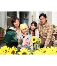 Miporin no Ekubo 1 DVD [JP] (บรรยายไทย] โทโมยะ วง Tokio จากเรื่อง My Boss My Hero