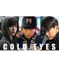 Cold Eyes 2013 [KR] [บรรยายไทย] จุนโฮ (2PM),ฮันฮโยจู,จองวูซอง