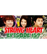 Strong Heart Ep.159 (2012/12/18) 1 DVD (ซับไทย) นักแสดงจาก Flower Boy Next Door