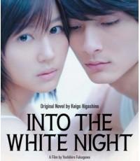 Into the White Night (2011) [JP] [บรรยายไทย] มะกิ โฮะริกิตะ