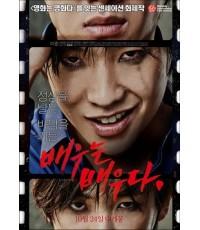 Rough Play 1 DVD [KR] [บรรยายไทย] ลีจุน(MBLAQ)
