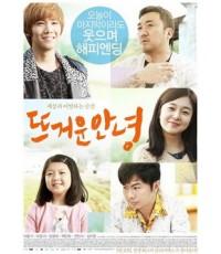 Passionate Goodbye [KR] [บรรยายไทย] อีฮงกิ