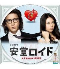 Ando Lloyd - A.I. Knows Love  5 DVD ซับไทย RU INDY