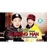 Running Man Ep.187 : 1 DVD [Sub Thai]