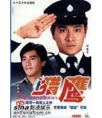 มือปราบจ้าวอินทรี (The Emissary) หนังปี 1982 / 4 แผ่นจบ พากษ์ไทย อัดทรู