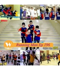 Running Man Ep.196 : 1 DVD [Sub Thai]