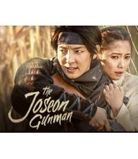Joseon Gunman 6 DVD ลดบิต ซับไทยจบ [ลีจุนกิ,นัมซังมี,จอนเฮบิน]