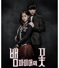 Vampire Flower 1 DVD ซับไทย (จบ) Mini Series 6 ตอนจบ นำแสดงโดยไอดอลวง A-JAX