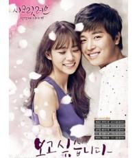 KARA Secret Love -I Miss You- (ฮันซึงยอน+ยอนวูจิน) 1 DVD (ซับไทย) มินิซีรี่ย์