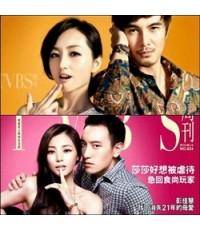 Dragon Gate / Fei Yue Long Men Ke Zhan 5 DVD (ซับไทย) ซีรี่ย์ไต้หวัน