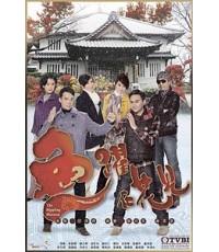 เมนูรักเสิร์ฟสุดเลิฟ / The Rippling Blossom 4 แผ่นจบ พากษ์ไทย อัดเสียงช่อง 3 ศึกพ่อครัวซูชิ ห้ามพลาด
