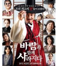The Grand Heist 2012 [KR] [พากษ์ไทย] ชาแตฮุน,โอจีโฮ,มินฮโยริน