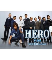 Hero Season 2 [2014] / 3 DVD (ซับไทย) จบ (ทาคุยะ คิมูระ)