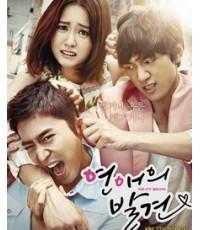 Discovery of Romance 4 DVD ลดบิต ซับไทยจบ [จองยูมิ,ซึงจุน,อีริค มุน]