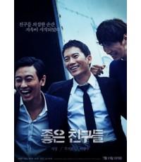 Confession 2014 [KR] [บรรยายไทย] อีกวางซู,จีฮุน,จีซอง