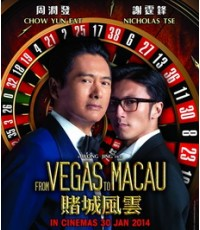 From Vegas to Macau : โคตรเซียนมาเก๊า เขย่าเวกัส [CH] [พากษ์ไทย] โจวเหวินฟะ,เซียะถิงฟง