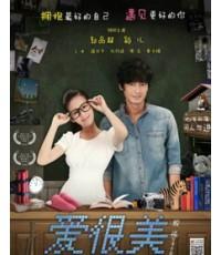 Love Is Beautiful (2013) [CH] [พากษ์ไทย] ดีแลน กัว,หลิวรั่วอิง