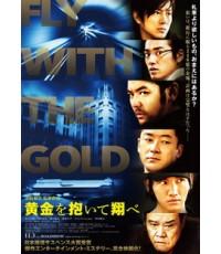 Fly With The Gold 1 DVD (ซับไทย) จบ (ชางมินTVXQ, ซะโตะชิ สึมะบุกิ)