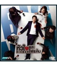 BIG MAN หัวใจและไฟแค้น 4 DVDจบ ภาพมาสเตอร์ เกาหลี โมเสียงไทย