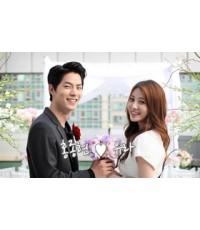 We Got Married HongJongHyun (ฮงจงฮยอน)+KimYura (ยูรา) Ep.1-10 : 10 DVDจบ [Sub Thai]