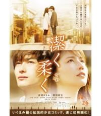 Kiyoku Yawaku (2013) [JP] [บรรยายไทย]