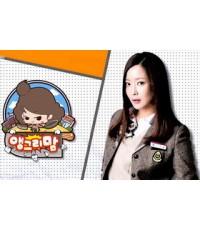 Angry Mom 4 DVD ลดบิต ซับไทยจบ (คิมฮีซอน,จีฮยอนวู)