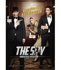 The Spy: Undercover Operation (2013) : ปฏิบัติการลับ กับเมียสุดเลิฟ [KR] [บรรยายไทย]