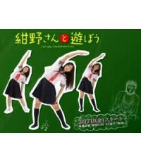 Konno san to Asobo 1 DVD (12 ตอนจบ) (ซับไทย) จบ