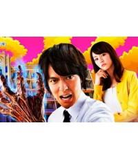 Jigoku Sensei Nube (2014) นูเบ มืออสูรล่าปีศาจ (คนแสดง) 3 DVD (ซับไทย) จบ