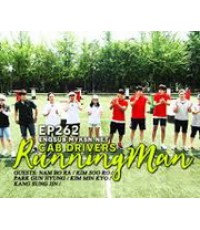 Running Man Ep.262 : 1 DVD [Sub Thai]