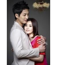 ANGELS CHOICE ชะตาชีวิต ลิขิตรัก 18 DVD [140 ตอนจบ] ภาพมาสเตอร์ เกาหลี โมเสียงไทย