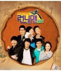 Running Man Ep.271 : 1 DVD [Sub Thai]