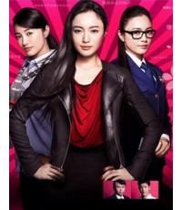 SAKURA ~Jiken o Kiku Onna~ 2 DVD (ซับไทย) จบ