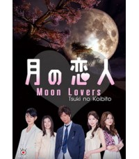 Moon Lover รักแบบไหนก็ใช่เธอ 2 แผ่นจบ (พากษ์ไทย) ภาพมาสเตอร์ โมเสียงไทย