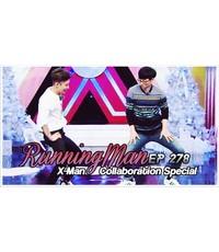 Running Man Ep.278 : 1 DVD [Sub Thai]