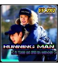 Running Man Ep.282 : 1 DVD [Sub Thai]