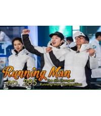 Running Man Ep.285 : 1 DVD [Sub Thai]