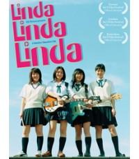 Linda Linda Linda 1 DVD (ซับไทย) หนังญี่ปุ่น