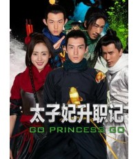 Go Princess Go 5 DVD (ซับไทย) จบ