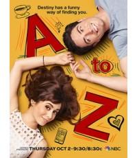 A to Z Season 1 : ขยับรักให้ลงล็อค ปี 1 / 3 DVD [พากย์ไทย]