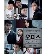 The Office 2015 1 DVD (ซับไทย) หนังเกาหลี