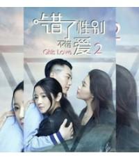 Girls Love 1 DVD ซับไทย China Lesbian Short Film 2016