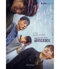 One Way Trip 1 DVD (ซับไทย) หนังเกาหลี