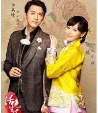 Legend of Fragrance ตำนานรักตระกูลน้ำหอม 9 DVD (44 ตอนจบ) ภาพมาสเตอร์ โมเสียงไทย