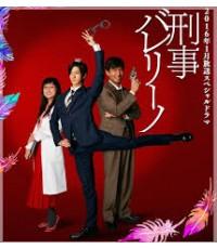 Keiji Ballerino 1 DVD (ซับไทย)