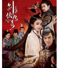 The Legend of Zu ศึกเทพยุทธภูผาซู 11 DVD (56 ตอนจบ) ภาพมาสเตอร์ โมเสียงไทย